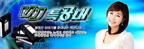 Screen shot 2014-10-10 at 오전 4.17.59.png