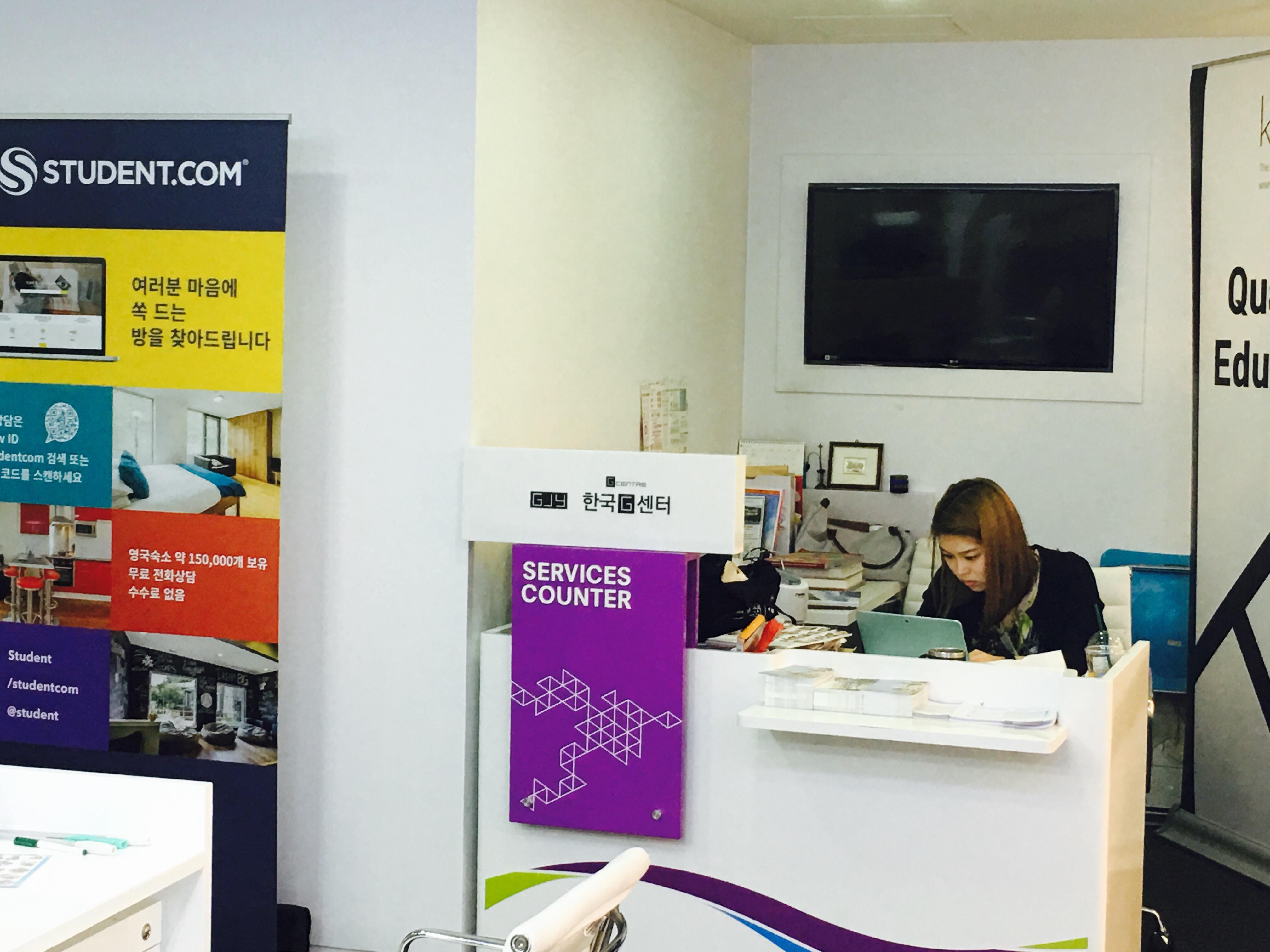 GJY Office 03.jpg