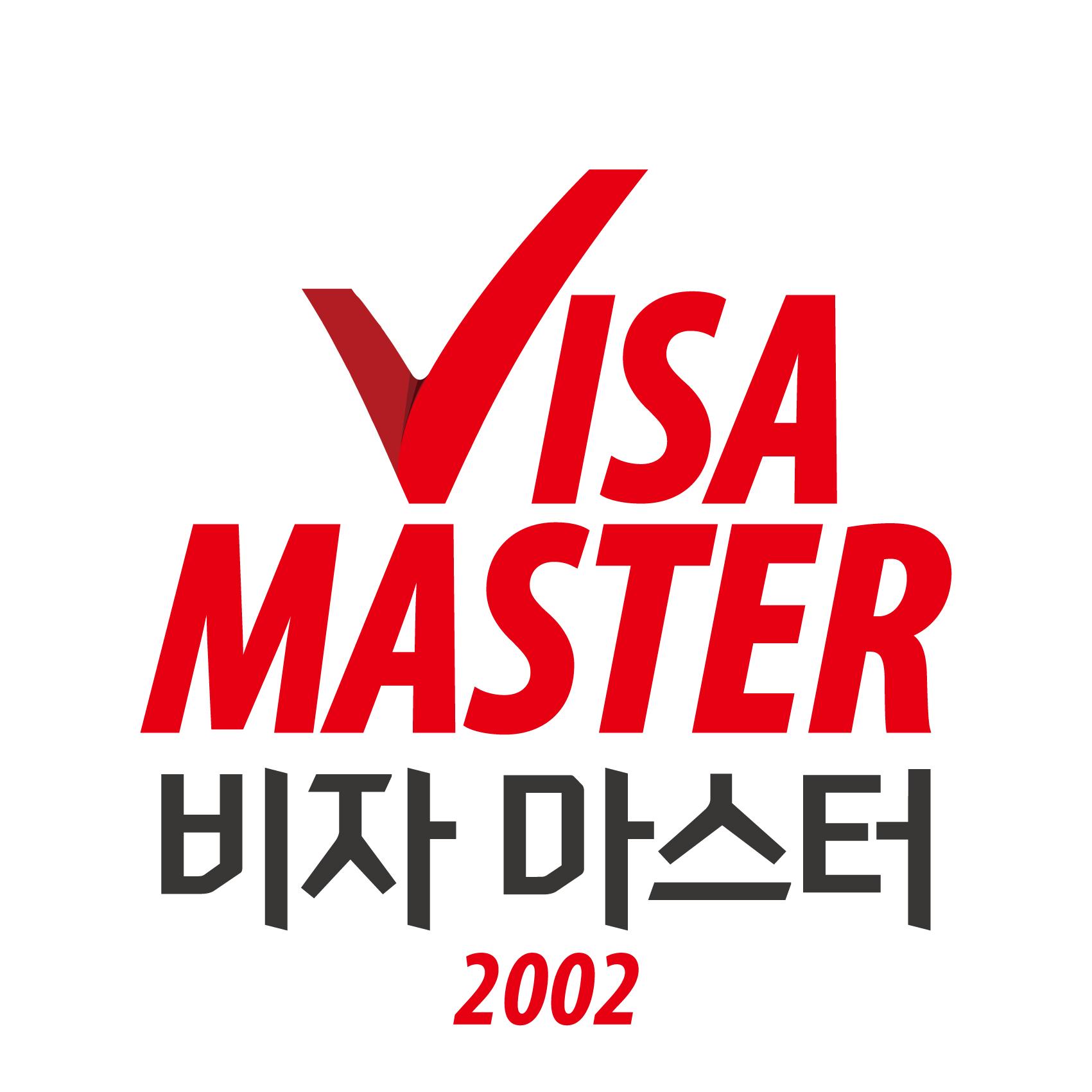 Visamaster Logo.jpeg